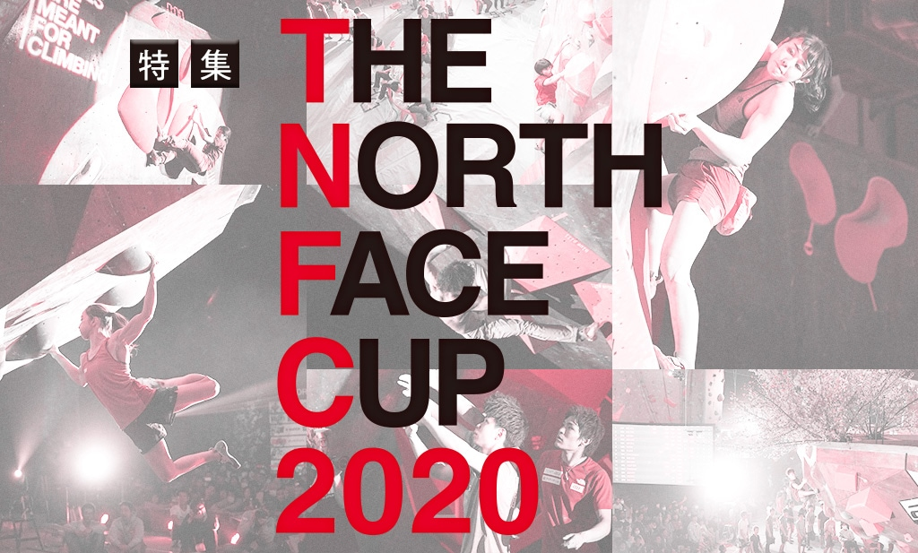 The North Face Cup