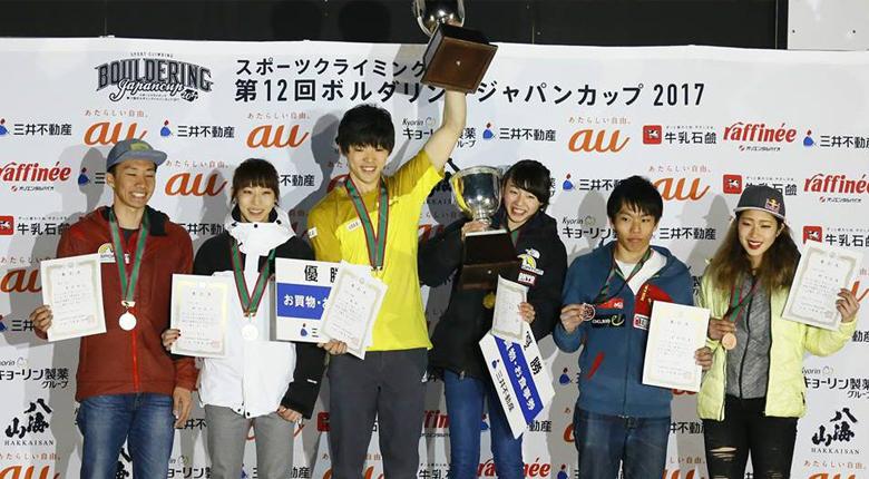 2017年のボルダリングジャパンカップ、女子は伊藤ふたば、男子は藤井快が優勝!