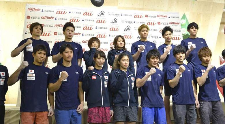 ボルダリング日本代表が強化合宿を公開