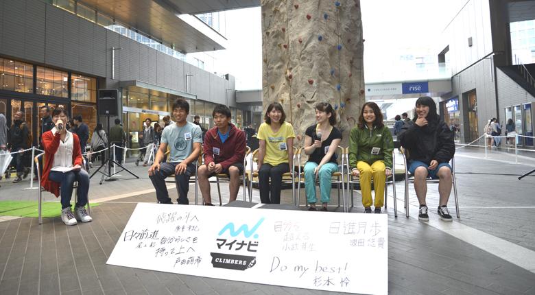 二子玉川に日本代表選手が集結! スカイキッズ・クライミング体験会