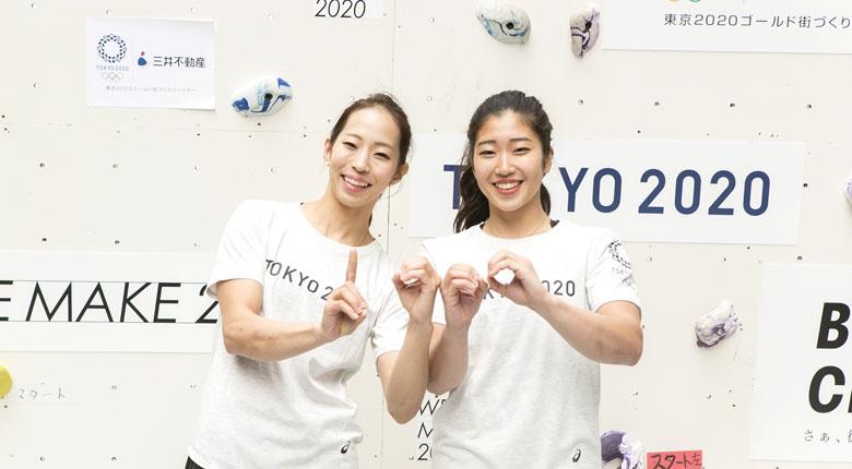 東京2020まであと1000日。野口・野中、オリンピックへの想いを新たに