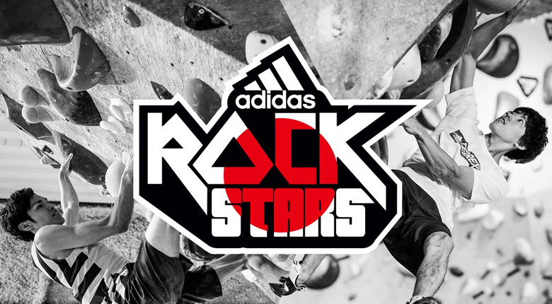 ADIDAS ROCKSTARS TOKYO 2018が8月に開催!