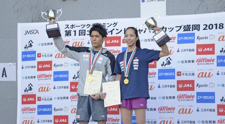 野口啓代、楢崎智亜が国内複合初代王座に/第1回コンバインドジャパンカップ