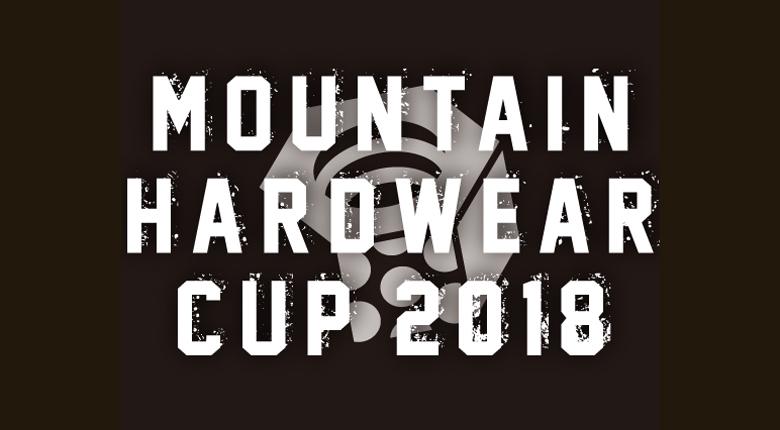 強さと速さを競え!新たなルートクライミングコンペ「MOUNTAIN HARDWEAR CUP 2018」が10月に開催