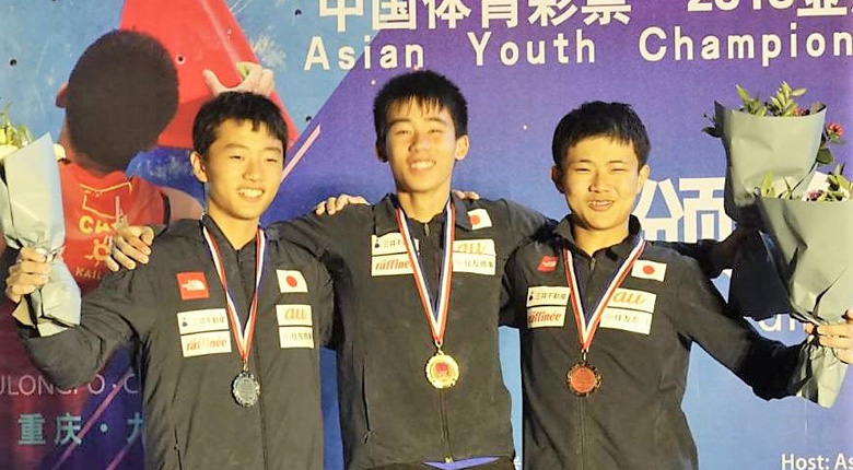 アジアユース選手権2018が開幕。ボルダリングユースBで日本男子表彰台独占、女子でも金