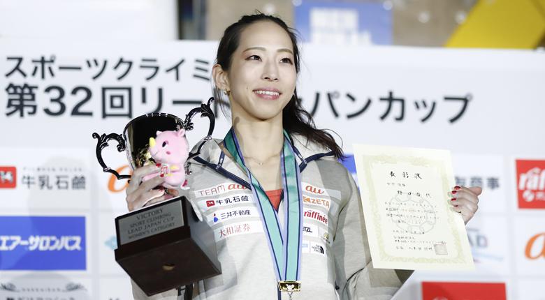 「最後まで粘り強く登ることができた」。決勝後の選手コメント一覧/第32回リードジャパンカップ