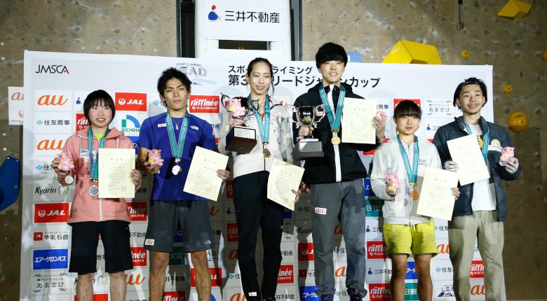 野口啓代が7度目、藤井快が国内初のリード大会優勝/第32回リードジャパンカップ