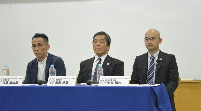 東京2020オリンピックのスポーツクライミング日本代表選考基準が発表