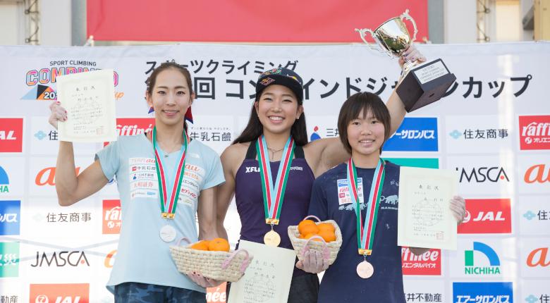 野中生萌が今季国内3冠を達成/第2回コンバインドジャパンカップ【女子決勝】