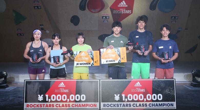 藤井快が初、森秋彩が2度目の優勝/adidas ROCKSTARS TOKYO 2019