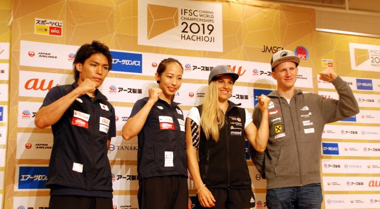 楢崎「五輪代表権よりも世界一」野口「これが最後の世界選手権になる」/IFSCクライミング世界選手権2019前日会見