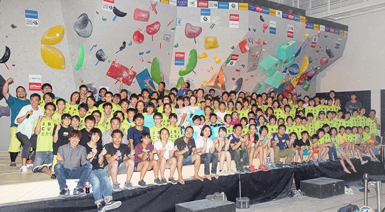 """""""みんなで楽しむ""""新たなチーム対抗戦が開催/第1回 JAPAN BOULDERING PROJECT CUP"""
