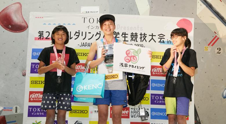 全国の小学生クライマーが参加。第2回ボルダリング小学生競技大会が開催