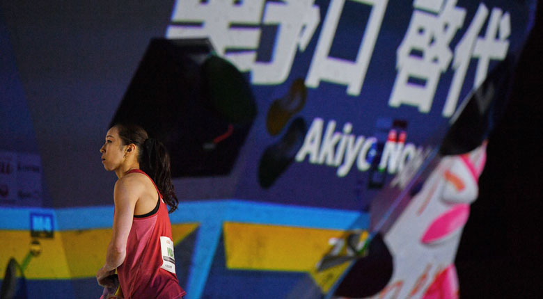 野口啓代、最後のBJC。今週末はボルダリングジャパンカップ2020が開催