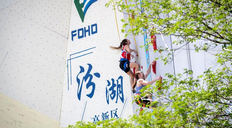 新型肺炎の影響で中国開催の国際大会延期が決定。国際スポーツクライミング連盟が発表
