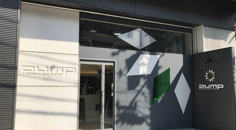 PUMP大阪店、5月末で23年の歴史に幕。本格営業再開ならず