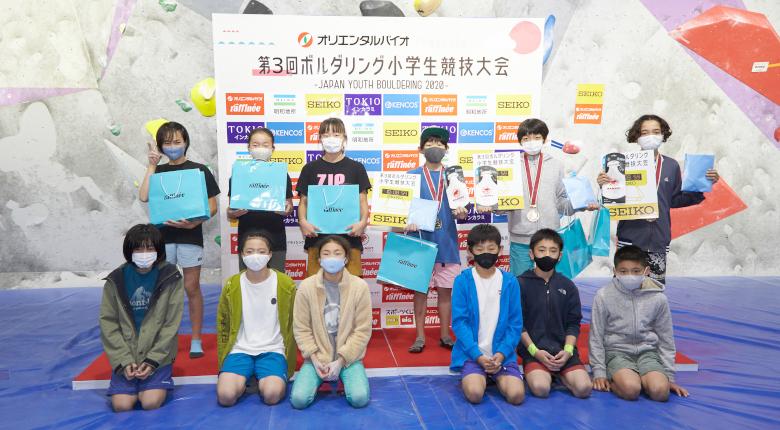 子どもたちによる白熱の戦い。第3回ボルダリング小学生競技大会が開催