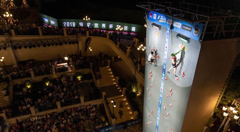 中国で10月開催のクライミングW杯2大会が中止