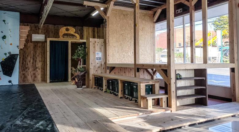 山口県でボルダリングジム「RUB A DUB(ラブ ア ダブ)」がオープン コロナ禍で閉店も移転復活